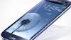 Samsung показал самую тонкую в мире AMOLED-панель