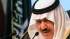 Скончался наследный принц Саудовской Аравии