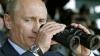 Путин носит одни из самых дорогих хронометров