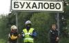 Самые смешные дорожные указатели городов и сел (ФОТО)