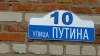 В Вифлееме появится улица имени Путина