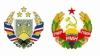 Гагаузские выпускники продолжат обучение в приднестровских вузах по бюджетным квотам