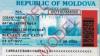 Удостоверение личности: вкладыш остается, исчезает русский язык