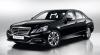 В США отзовут Mercedes-Benz E-класса