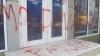 Офис Демпартии в Кагуле подвергся вандализму (ФОТО и ВИДЕО)