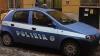 Итальянская полиция арестовала крестную мать мафиозного клана