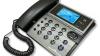 С 1 июля для звонков на стационарные номера нужно набирать девять цифр