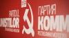 ПКРМ об единственном положительном действии АЕИ: Не арестовали оппозицию