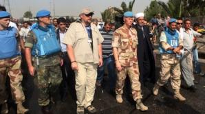 Наблюдатели ООН приостанавливают свою миссию в Сирии