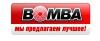 BOMBA: летние предложения от PANASONIC