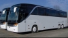 Минтранс лишило лицензии администратора рейса в Чехию. Транспортники оказались причастны к контрабанде