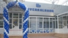 Как в Молдове ликвидировали банк в течение 16 лет