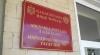 В Гагаузии не хватает денег на проведение выборов в Народное собрание