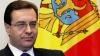 Председатель парламента Мариан Лупу о будущем главе СИБа