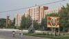 НГ: Тирасполь предложил России разместить на своей территории военную базу