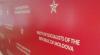 ПСРМ приветствует идею ПКРМ провести плебисцит по отставке мэра