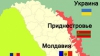 Украинский МИД видит высокие шансы вернуть Приднестровье под контроль Кишинева