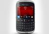 Представлен новый смартфон BlackBerry