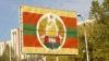 Российская делегация изучит экономическую ситуацию в Приднестровье