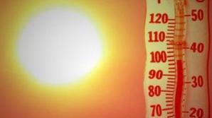 Оранжевый код в связи с жарой