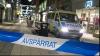 В Стокгольме около кинотеатра прогремел взрыв