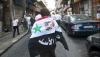 Около 50 иранских паломников похищены в Дамаске