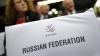 Россия официально стала 156 членом ВТО