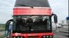 Дважды пойманный на контрабанде автобус вновь незаконно перевозил сигареты (ВИДЕО)