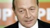 КС Румынии решил: Бэсеску остается президентом