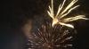 Музыка, танцы и праздничный салют стали кульминацией празднования Дня независимости
