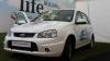 Электромобиль Lada пойдет в серийное производство
