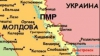Представители НПО Приднестровья выступили против объединения с Молдовой