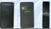 Samsung представил «раскладушку» с двумя сенсорными дисплеями
