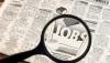 Опрос: 88% молдаван не надеются найти работу в стране