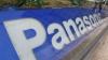 Panasonic разработал самый большой в мире 3D-дисплей