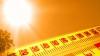 Невыносимая жара в Дубоссарах! Метеорологи прогнозируют выше +150