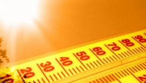 Синоптики объявили оранжевый код метеоопасности