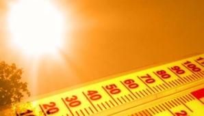 Объявлен оранжевый код с 4 по 7 августа
