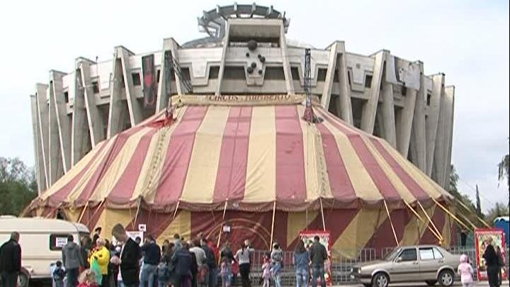 строительство молдавского цирка хроника фото фанаты школы монстров