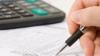 Налоговая служба объявит о новых методах косвенной оценки доходов граждан
