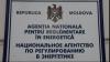 """НАРЭ выиграло судебный процесс у """"Молдовагаза"""""""