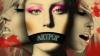 Альбом Леди Гаги станет мобильным приложением