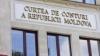 Счетная палата заслушает доклад о зарплатах руководителей госпредприятий