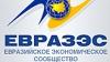 Москва намерена стимулировать присоединение Молдовы к ЕврАзЭс