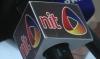 Судебное заседание по делу телеканала NIT перенесено
