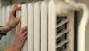 Социальные работники будут проверять имущество у получателей компенсации на тепло