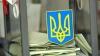 На Украине все готово к выборам