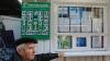 Приднестровье ждет объяснений от руководства СИБа по поводу отмывания денег через банки региона