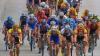 Велосипедисты отметили День города масштабным заездом