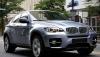 Депутаты, пользующиеся личными авто, получат компенсации на транспорт